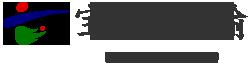 島根県松江市・宝持運輸株式会社-山陰中国地方の冷蔵・冷凍対応の運送はお任せ-